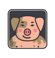 cartoon animal head icon pig face avatar for vector image vector image