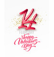 february 14 golden realistic 3d lettering vector image vector image