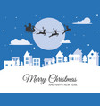 santa claus reindeer sleigh over city vector image