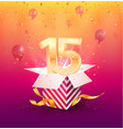 15 years anniversary banner template vector image vector image