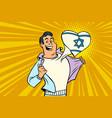 sports fan loves israel vector image vector image