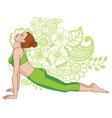 women silhouette upward dog facing yoga pose vector image vector image