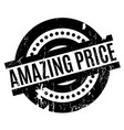 amazing price rubber stamp vector image vector image
