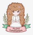 girl first communion with branches leaves and vector image