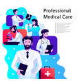 medical care poster vector image vector image