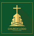 stylish cross of jesus christ among graphic vector image vector image