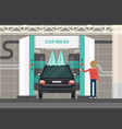 car wash center full and self service facilities vector image