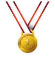 first place award symbol vector image vector image
