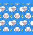 cute smilng funny sleeping sweet dreams vector image