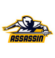 assassin logo lettering crouching warrior with a vector image vector image