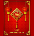 chinese new year with lantern ornament vector image