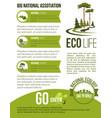 garden landscape company poster vector image vector image