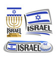 logo for israel vector image
