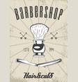 logotype for barbershop in vintage style barber vector image vector image