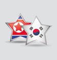 south korea and taiwan design vector image vector image
