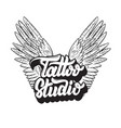 tattoo studio handwritten trendy lettering with vector image vector image