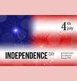 independence day banner on blurred background vector image vector image