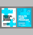 layout template brochure background vector image