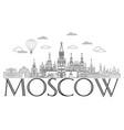 moscow skyline line art 8 vector image