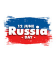 russia day 12th june abstract celebration vector image