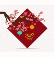 chinese new year 2019 cherry blossom greeting vector image