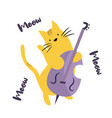funny cat playing contrabass vector image