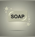 bath soap icon vector image vector image