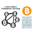 bitcoin network flat icon with collection vector image