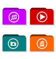 media folder icon set vector image