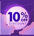 ten percent discount cosmic sale vector image