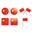 Badges witch flag of china vector | Price: 1 Credit (USD $1)