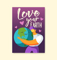 earth day poster flyer template green planet vector image vector image