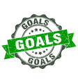 goals stamp sign seal vector image vector image