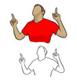 half portrait male soccer player celebrating goal vector image vector image