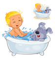 little baby taking a bath with his dog and vector image vector image