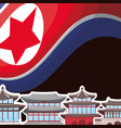 taiwal flag design vector image