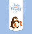 penguin with knitted socks merry christmas card vector image vector image