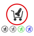 sex shopping cart rounded icon vector image vector image