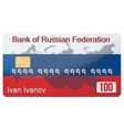 The example of Russian banking credit card vector image
