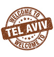 welcome to Tel Aviv vector image vector image