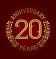 golden emblem of twentieth anniversary vector image