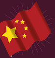 china flag icon vector image