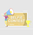 selfie contest poster flat style design vector image vector image