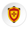 shield with cross icon circle vector image vector image