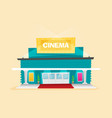 cinema building flat style movie theater vector image vector image