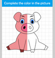 funny pig sitting complete the picture children vector image