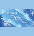 horizontal blue banner sales christmas vector image vector image
