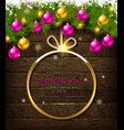 invitation to christmas party vector image