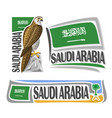 logo for saudi arabia vector image
