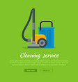 vacuum cleaner icon isolated on white vector image vector image